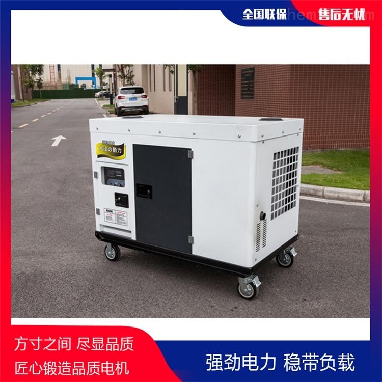 40千瓦静音柴油发电机厂家标价
