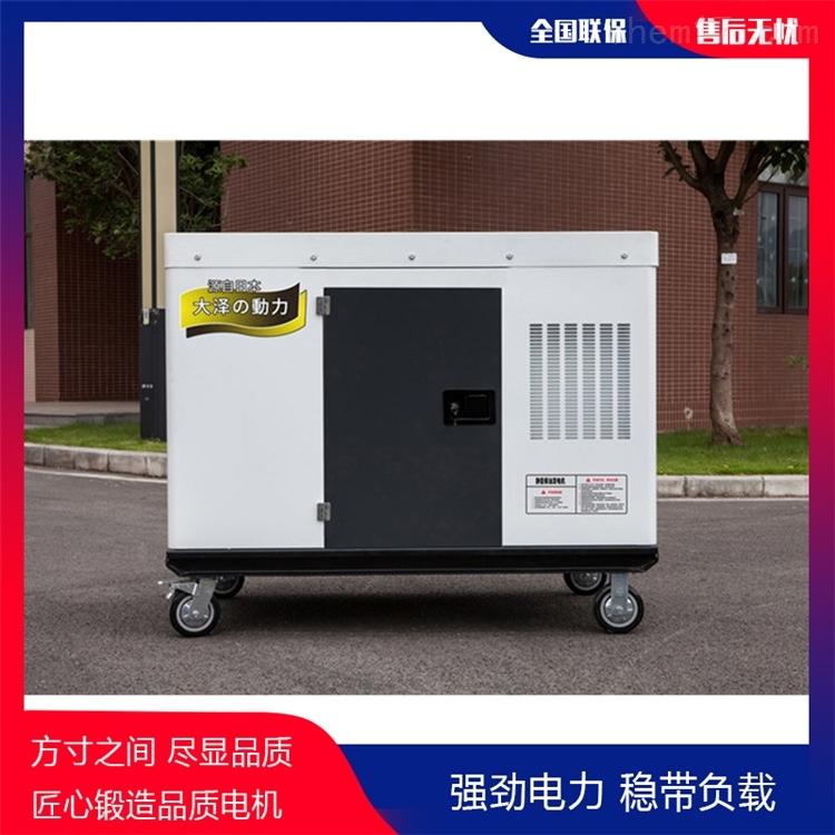 户外必备50KW静音柴油发电机