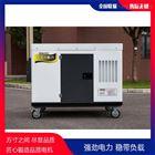 60KW静音柴油发电机移动电源