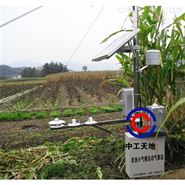 农业全自动小型气象站