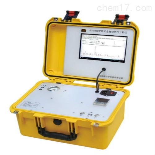 加气站必备天然气分析气相色谱仪