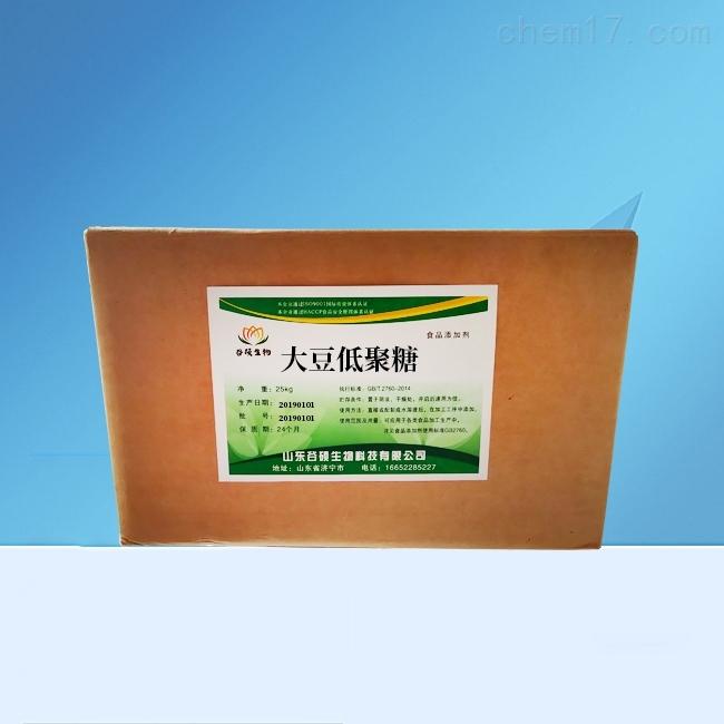 食品级大豆低聚糖生产厂家