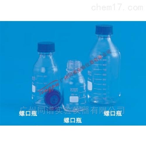 岛津GL45螺口瓶250ml、500ml、1000ml