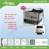 EOCRDS1T-05S/30S/60S施耐德(原韩国三和)EOCR-DS1T电子继电器