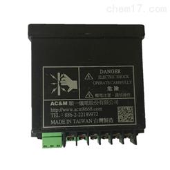 用电功率监测ACM顺一PM100型多功能电压表