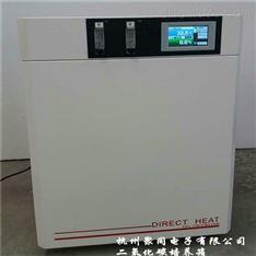 水套式二氧化碳培养箱稳定效果好
