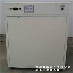 紫外線消毒CO2細胞培養箱可做氣套式/水套式