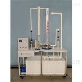 DYP451曝气生物滤池实验装置 废水处理