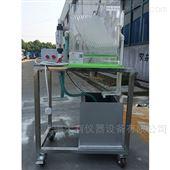 DYP406机械斜板隔油池,曝气沉淀,给排水工程实验