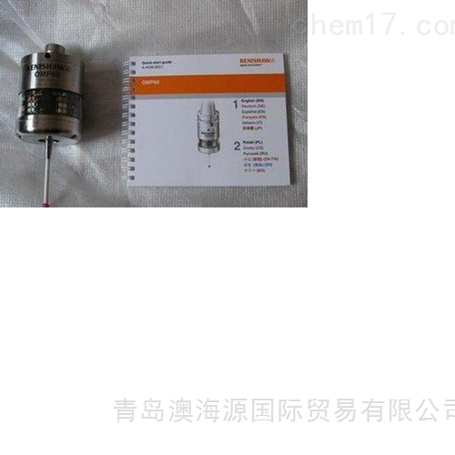 Renishaw雷尼绍A-1207-0050三坐标测头