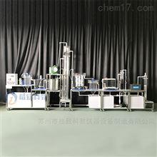 GZT084制药废水处理工艺流程实验装置