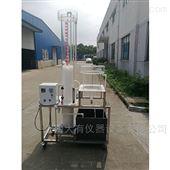 DYP231废水好氧可生物降解实验装置/给排水