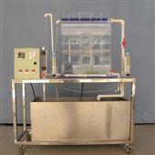 DYJ176多层滤料生物滤池,小试给排水工程实验装置