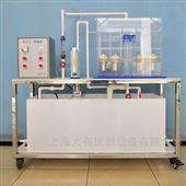 DYJ171V型滤池,滤池池体实验装置,给排水工程