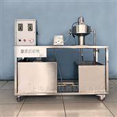DYJ086旋流式沉砂池,沉砂实验装置,给排水工程