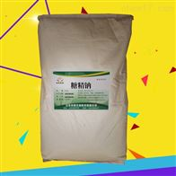 食品级食品级糖精钠生产厂家