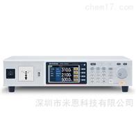 APS-7050E/APS-7100E固纬APS-7050E/APS-7100E 线性AC电源