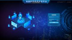 TD-016C地源热泵大数据监控平台建设