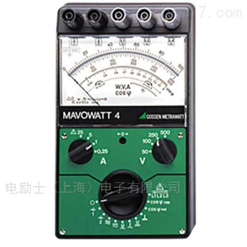 单相功率表_手持式功率计MAVOWATT4