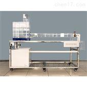 DYT030自循环紊动机理实验仪/流体力学实验室