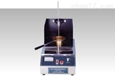 简易型超声波清洗机(全不锈钢制作)  厂家