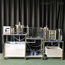 GZS001固体垃圾渗滤液反应实验装置