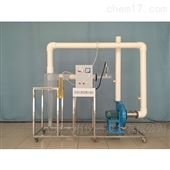 DYZ021除尘器性能测定实验台,采暖通风与制冷