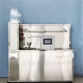 DYR055Ⅱ传热学,数字型液液套管换热器实验装置