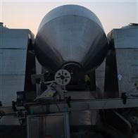 3000型供应二手3000型双锥回转真空干燥机