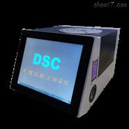 氧化诱导时间测试仪