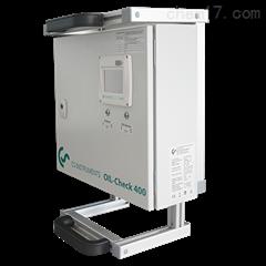 Oil-Check 400压缩空气质量检测含油检测移动式