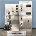 DYH511二元系统汽液平衡数据测定装置化工原理