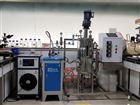 高校實驗室不銹鋼液體  全自動 厭氧發酵罐