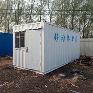 集装箱养护室