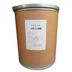 食品级改性大豆磷脂厂家直销