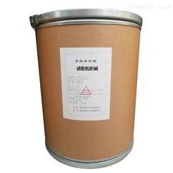 食品级食品级磷脂酰胆碱生产厂家