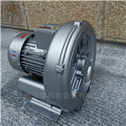 2QB 530-SAH26 1.5KW高压漩涡鼓风机报价