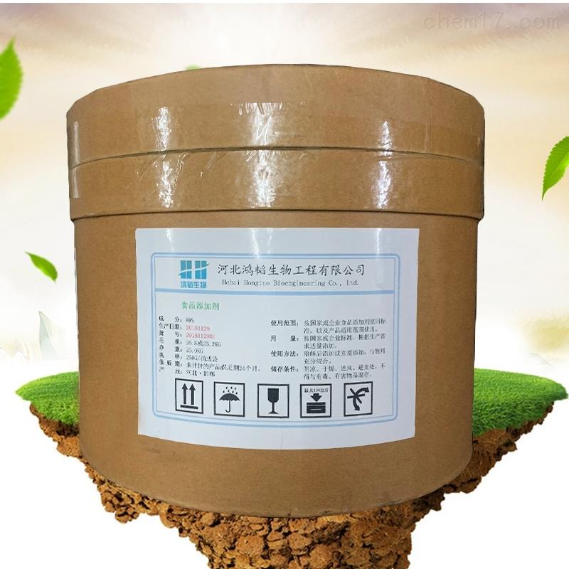 河北海藻酸丙二醇酯生产厂家