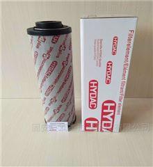 0400DN025W/HC/-V贺德克不锈钢金属网滤芯