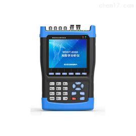 WDDT-6000现货供应光数字分析仪