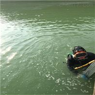 水下施工滁州市潜水作业公司