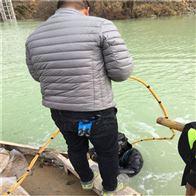 水下施工长沙市水下清理公司