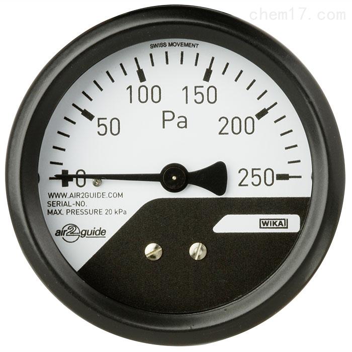 德国威卡WIKA适用于通风与空调差压表