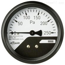 A2G-mini德国威卡WIKA适用于通风与空调差压表