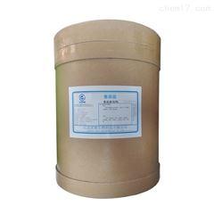 食品级江苏硬脂酸镁生产厂家