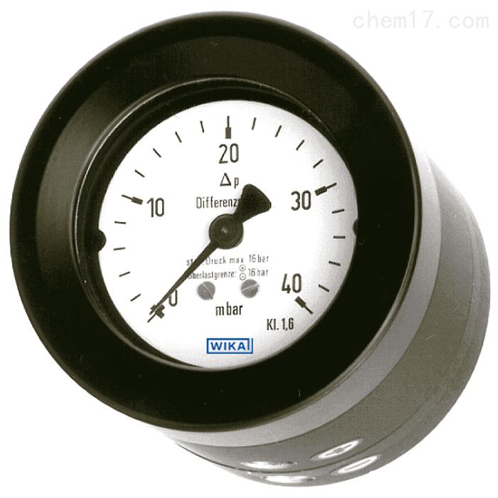 德国威卡WIKA紧凑型设计高压安全保护差压表