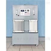 DYZ001散热器热工性能实验台/采暖通风模拟实验