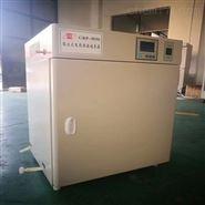 广西 80L隔水式恒温培养箱