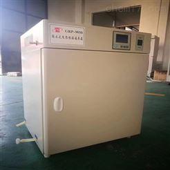 扬州市培英水套式恒温培养箱