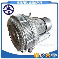 高压旋涡气泵风机